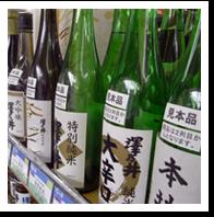 sake-image