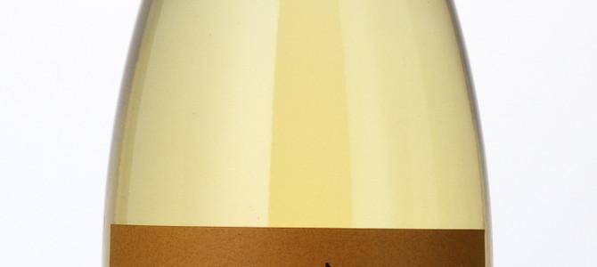 『蔵守(くらもり)』熟成純米吟醸酒2000年 洗練された芳醇な古酒